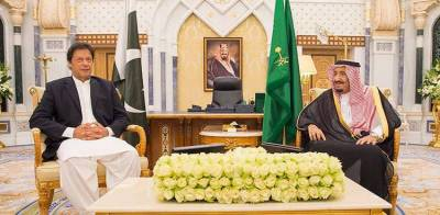 Saudi Arabia to Invest in petroleum refinery in Pakistan