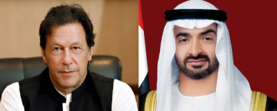UAE assures Pakistan for maintaining support in implementation of reform agenda
