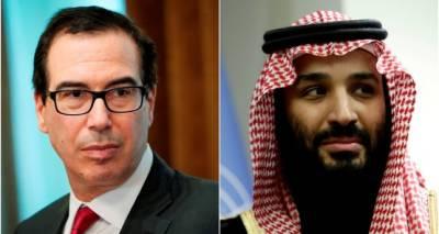 US treasury secretary meets Saudi crown prince in Riyadh: state media