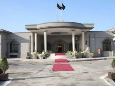 IHC seeks reply on appointment in PEMRA