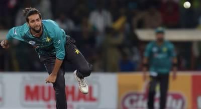 Imad Wasim promises mystery ball
