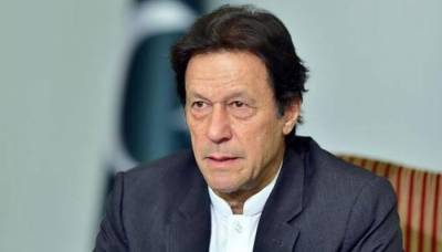 National Economic Council: Executive Committee formed by PM Imran Khan