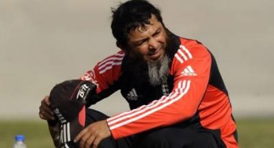Pakistan's Mushtaq Ahmed is joining international team coaching offer