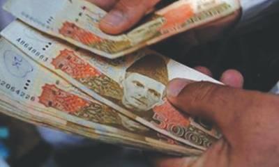 Pakistani agencies break terror financing network working across borders