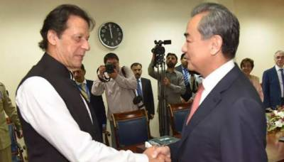 PM Imran Khan China visit, several agreements to be signed