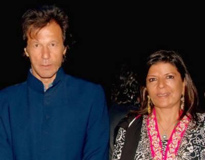 PM Imran Khan's sister Aleema Khan gets a notice