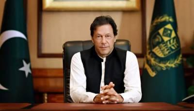 PM Imran to visit China on Nov 2-5