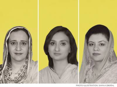 Three PTI female MNAs face disqualification threat