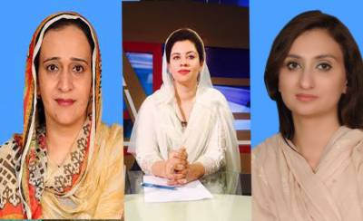 Three PTI women MNAs likely to be disqualified