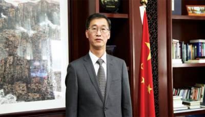 Chinese Ambassador hints at a good news for Pakistan