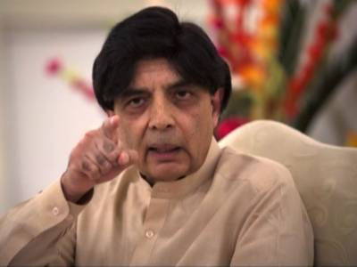 Disgruntled interior minister Chaudhry Nisar breaks silence over latest political scenario