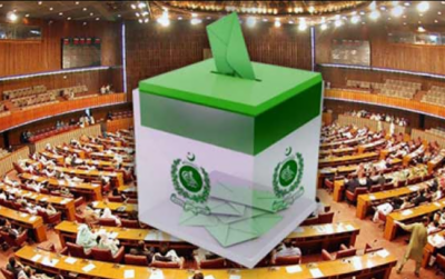 ECP issues schedule for election on two vacant Senate seats from Punjab