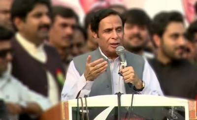 Govt taking concrete steps to resolve public issues: Pervaiz Elahi