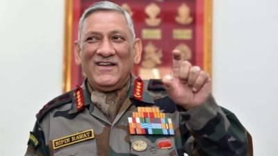 Indian Army Chief General Bipin Rawat once again hurls threats to Pakistan