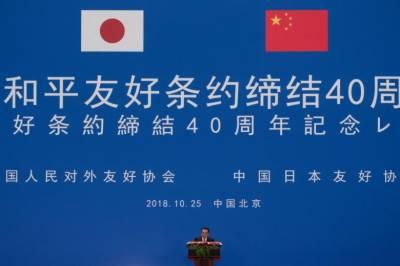 Japan, China strike business deals worth $2.6 billion