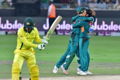 Pakistan makes history in the World of T20 cricket