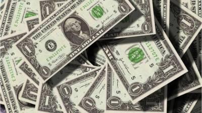 Pakistan reportedly seeking $6 billion financial package from UAE