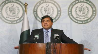 Pakistan seeks inquiry commission against Indian bloodbath in occupied Kashmir
