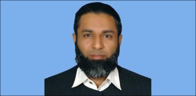 PML N MNA Hamid Hameed penalised