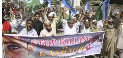 Rally held in Peshawar to mark Kashmir Black Day