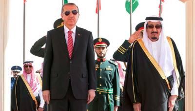 Saudi Arabia rejects Turkey's call