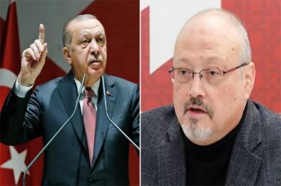 Turkey seeks extradition of 18 suspects in Khashoggi killing