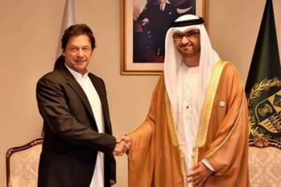 UAE delegation calls on PM; conveys UAE's desire to elevate Pak-UAE relationship