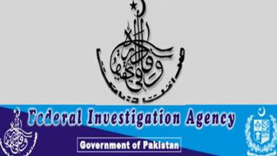 FIA recovers illegal electronics from different shops in Multan
