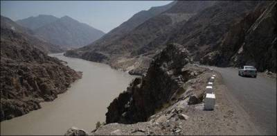 How much money has been collected in Diamer Bhasha Dam fund so far?