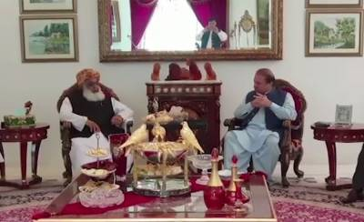 Nawaz Sharif takes final decision over APC