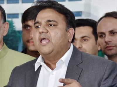 News about Israeli aircraft aimed at making Kashmir Black Day controversial: Fawad