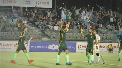 Pakistan qualify for final of Asian Hockey Champions Trophy