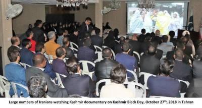 Pakistan screens Kashmiri Muslims suffering documentary in Iran