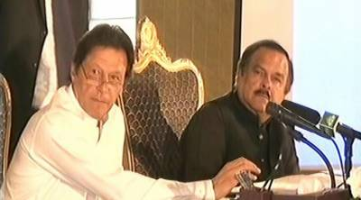 PM Imran Khan inaugurates an unprecedented system for public welfare in Pakistan