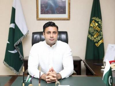 PM Special Assistant Zulifqar Bukhari launches new initiative for overseas Pakistanis
