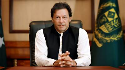 PM to inaugurate Pakistan Citizen Portal today