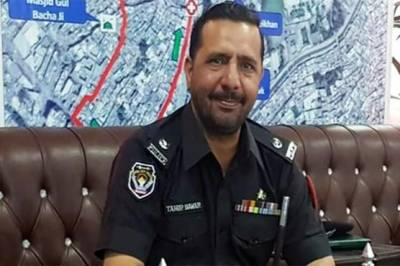 SSP Peshawar goes missing in Islamabad: Police sources