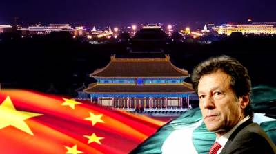 China says upcoming official visit of PM Imran Khan will usher in new era of bilateral relations