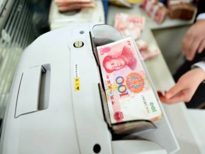 Chinese Yuan hits decade lowest point