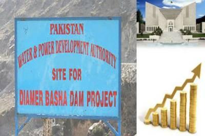 Diamer Bhasha Dam fund witnesses a surge