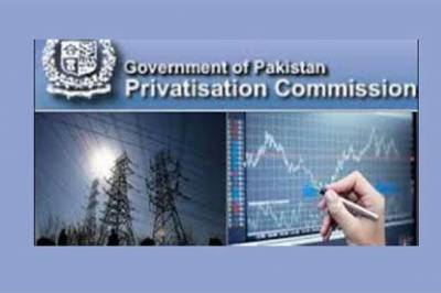 Federal government likely to privatise at least 20 state entities