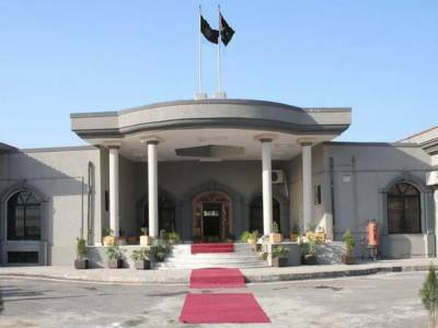 IHC dismisses plea seeking Asia Masih's name on ECL