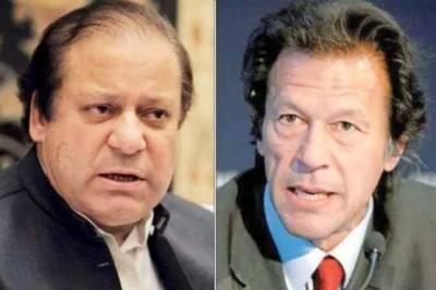 Nawaz Sharif throws a challenge to PM Imran Khan