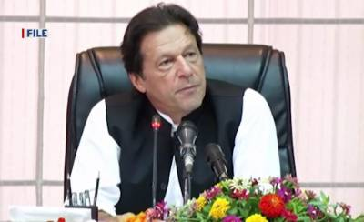 Pakistan's first five year trade policy
