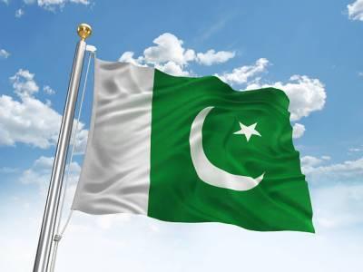 Pakistan safe destination for foreign investment: Romanian envoy