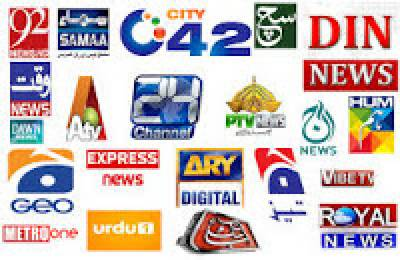 Pakistani TV Channel shuts down, fires all employees over financial crisis