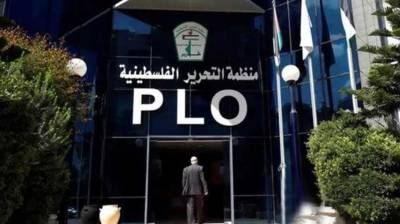 PLO announces to suspend its recognition of Israel