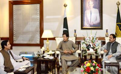 PM Imran Khan holds important meetings with CM, Speaker Punjab Assembly
