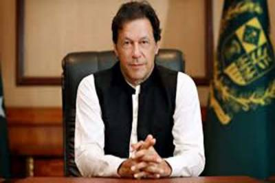 PM Imran Khan responds over deadly air crash in Malaysia
