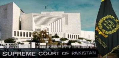 SC dismisses NAB's plea to reopen Hudaibiya Papers Mills case